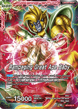BT04-002R Rampaging Great Ape Baby Oversize
