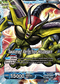 BT04-024R Awakened Perfection Hirudegarn Oversize