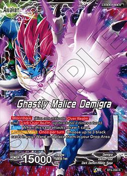 BT4-098R Ghastly Malice Demigra Oversize