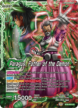 BT06-053U Paragus, Father of the Demon Foil
