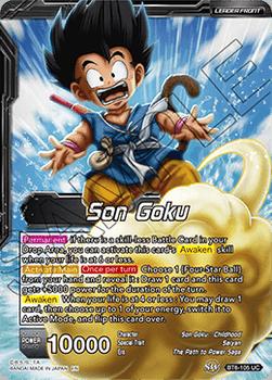 BT06-105U Bonds of Friendship Son Goku Foil