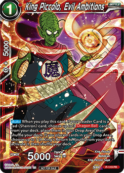 P-119 King Piccolo, Evil Ambitions