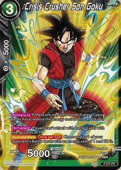 P-074P Crisis Crusher Son Goku (Alt Art) Foil