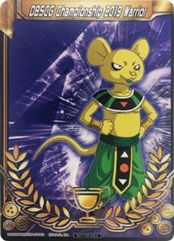 Universe 4 Quitela 2019 Merit Card