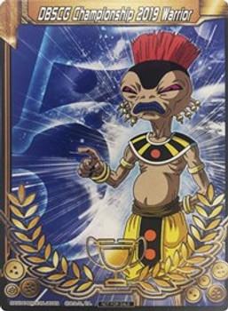 Universe 5 Arak 2019 Merit Card