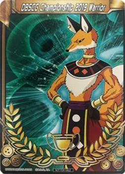 Universe 8 Liqeur 2019 Merit Card