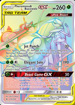 SM10-215/214SCR Pheromosa & Buzzwole GX (Secret)