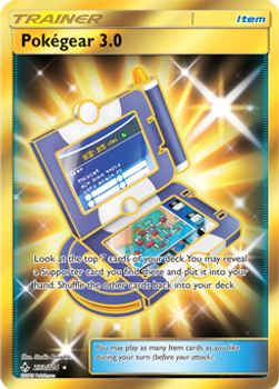 SM10-233/214SCR Pokegear 3.0 (Secret)
