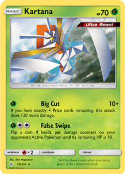 SM10-019/214HR Kartana Rev Holo