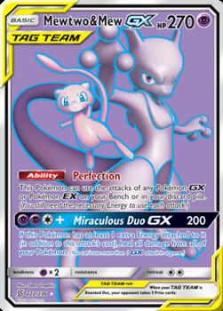 SM11-222/236UR Mewtwo & Mew GX (Full Art)