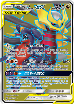 SM11-228/236UR Garchomp & Giratina GX (Full Art)