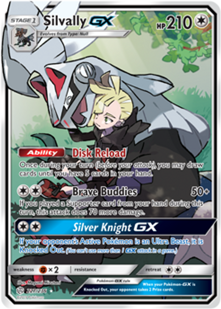 SM12-227/236UR Silvally GX (Full Art)