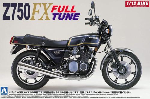 Aoshima #4216 1/12 Kawasaki Z750 FX Full Tune