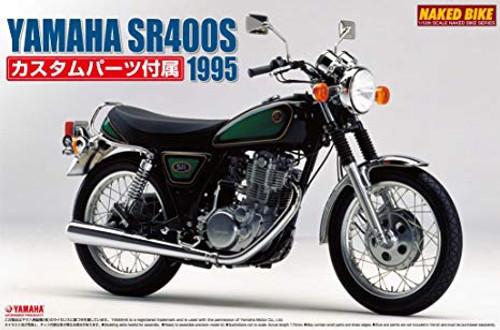 Aoshima #51665 1/12 Yamaha SR400S