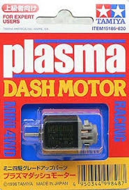 Tamiya #15186 Plasma Dash Motor (Mini 4WD)