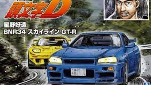 Aoshima #5733 1/24 Nissan BNR34 Skyline GT-R