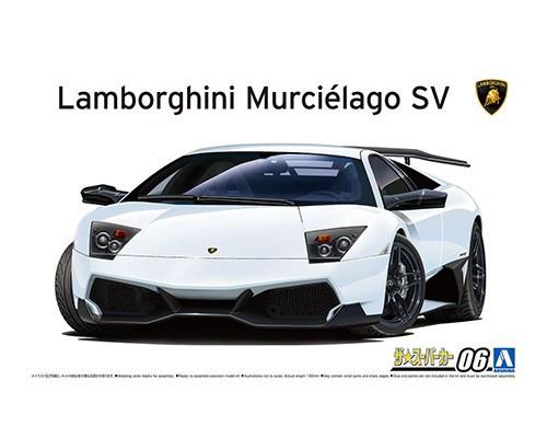 Aoshima #5901  1/24 Lamborghini  Murcielago SV