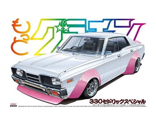 Aoshima #0144 1/24 Nissan Cedric 4 Door HT 2000 SGL-E