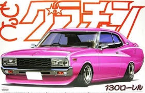 Aoshima #4831 1/24 Nissan Laurel HT 2000SGX