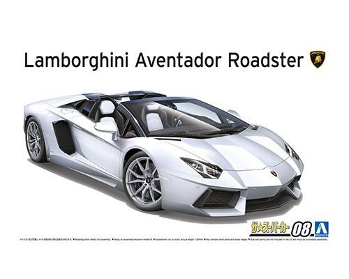 Aoshima #5866 1/24 Lamborghini Aventador Roadster