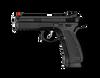 """CZ 75 SP-01 Shadow Line, 9mm, 4.5"""""""