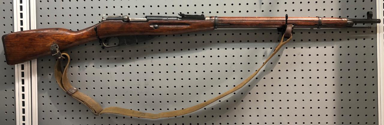 USED Mosin Nagant 91/30 (1943) 7.62x54R
