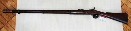 USED Snider-Enfield Mark II .577 Snider