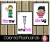 $$DOLLAR DEAL$$ 62 TRIGRAPHS BEGINNING and ENDING FLASHCARDS