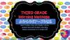 THIRD GRADE: 11 month bundle! Editable Morning Message Solve It (Aug.-June)