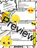 French Emoji Book Report