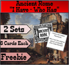 """I Have, Who Has?"" Ancient Rome- FREE"