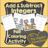 Adding and Subtracting Integers Fall Coloring Activity