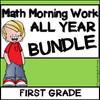 1st Grade Morning Work - Math - All Year Bundle