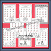 Adding 3 Digit Numbers Worksheets - Fall Themed