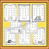 Adding 3 Digit Numbers Worksheets - Spring Themed