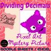 DIGITAL Dividing Decimals Kitty - Math Pixel Art Mystery Picture EDITABLE Google