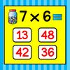 Multiplication Flash Cards - Digital
