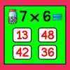 Holiday Version - Multiplication - Digital Flashcards