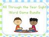 All Through the Year Sight Word Game Bundle