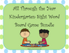 All Through the Year Kindergarten Sight Word Board Game Bundle