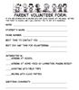 Peanuts Themed Parent Volunteer Form
