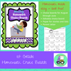 1st Grade Homework Choice Boards for All Year