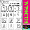 Back to School Fun - Vuelta al Cole Divertida - Printables - Set 1 - Bilingual