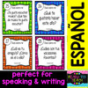 Spanish Task Cards - All About me - Todo sobre Mi - 40 Task Cards