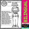 Hispanic Heritage Month - Ellen Ochoa - Worksheets and Readings (Bilingual)