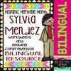 Hispanic Heritage Month - Sylvia Mendez - Worksheets and Readings (Bilingual)
