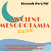 Ancient Mesopotamia Test