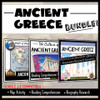 Ancient Greece Bundle: Map Activity, Readings, Bio's Research- Distance Learning