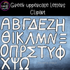 Greek uppercase letters clipart