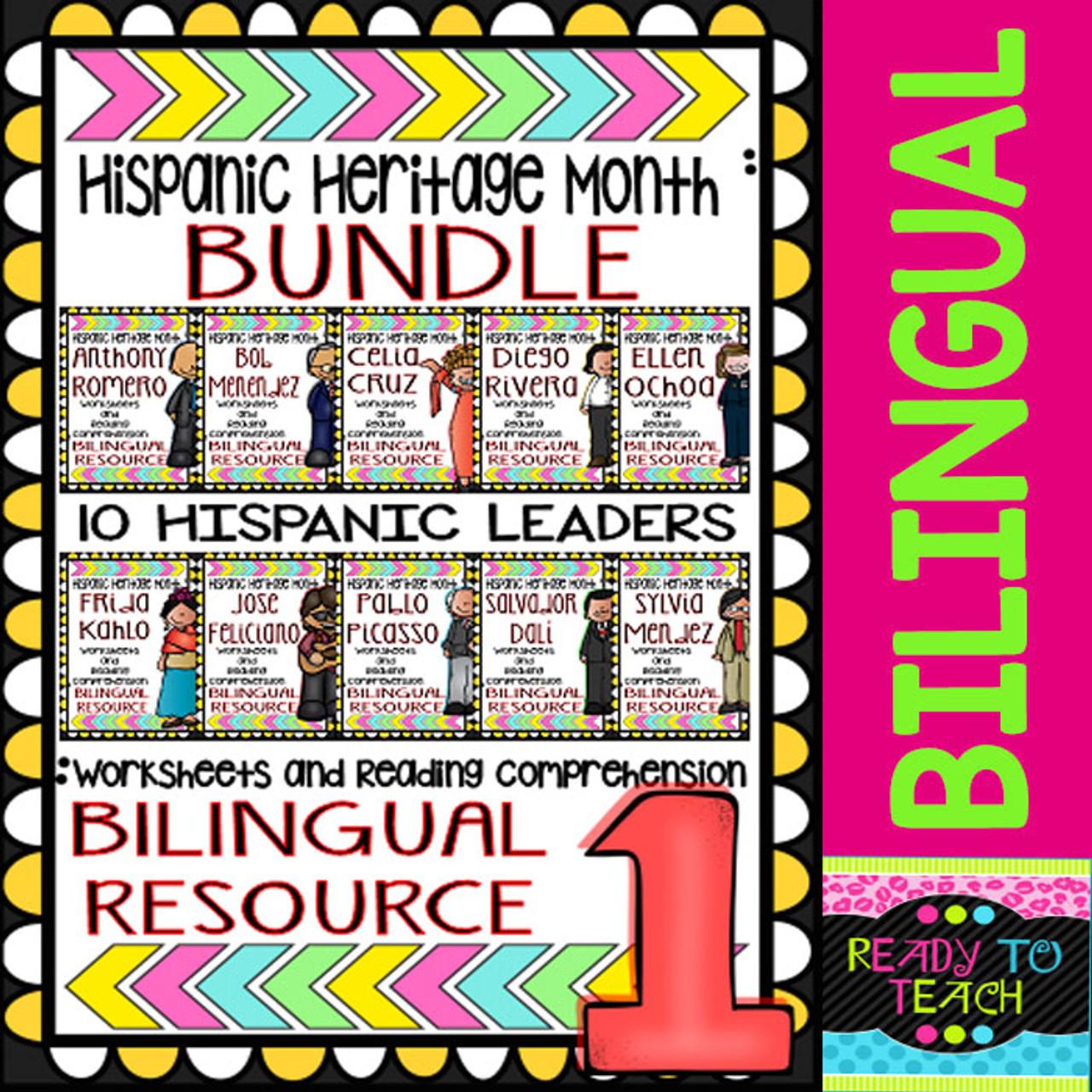 Hispanic Heritage Month - Bundle 1 - Worksheets and Readings (Bilingual)